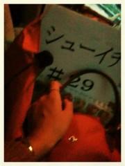 中村アン 公式ブログ/ロケで 画像2
