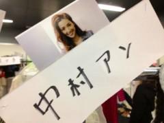 中村アン 公式ブログ/TGC 画像3