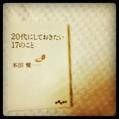 中村アン 公式ブログ/読みました 画像1