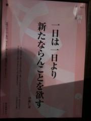 中村アン 公式ブログ/おはゃ〜い 画像2