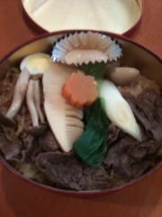 中村アン 公式ブログ/わーぃ 画像1