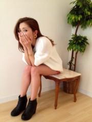 中村アン 公式ブログ/朝から 画像1