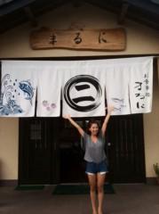 中村アン 公式ブログ/あいきゃんと 画像3