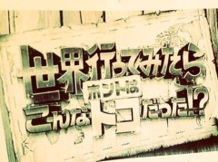 中村アン 公式ブログ/ありがとう 画像3