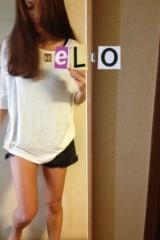 中村アン 公式ブログ/のんびり 画像1