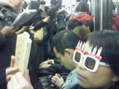 中村アン 公式ブログ/おいっす 画像1