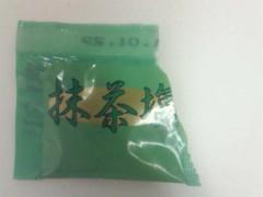 中村アン 公式ブログ/珍しい塩 画像3
