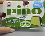 中村アン 公式ブログ/pino 画像1
