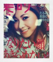 中村アン 公式ブログ/nOw! 画像1
