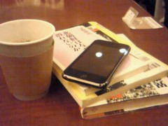 中村アン 公式ブログ/ゲット〜 画像1