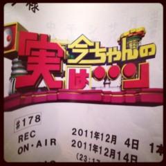 中村アン 公式ブログ/大阪で 画像1