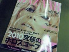 中村アン 公式ブログ/趣味 画像2