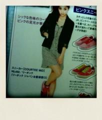 中村アン 公式ブログ/やほー 画像3