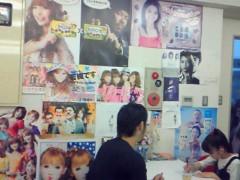 中村アン 公式ブログ/ただいま 画像1