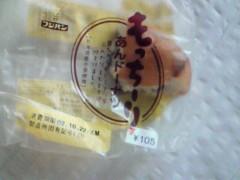 中村アン 公式ブログ/あんパンには牛乳だ。 画像2