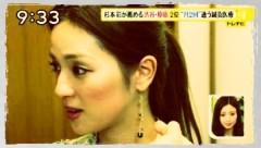 中村アン 公式ブログ/コメントの 画像3