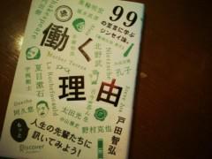 中村アン 公式ブログ/なにを 画像1