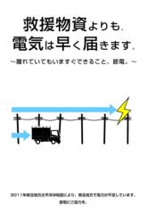 中村アン 公式ブログ/できること 画像2