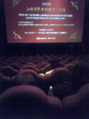 中村アン 公式ブログ/ムービー 画像2
