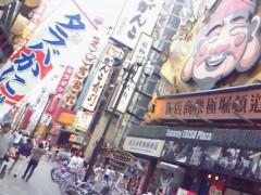 中村アン 公式ブログ/かに道楽 画像3