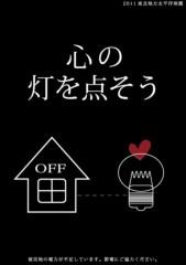 中村アン 公式ブログ/できること 画像3