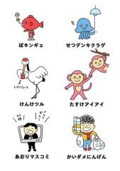 中村アン 公式ブログ/雨模様 画像1