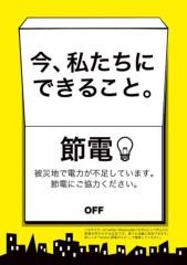 中村アン 公式ブログ/できること 画像1