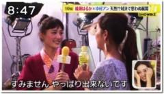中村アン 公式ブログ/感謝 画像2
