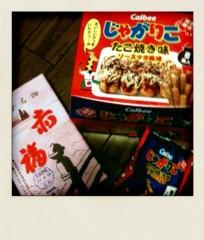 中村アン 公式ブログ/大好物 画像2
