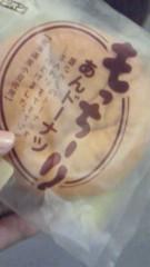 中村アン 公式ブログ/アロー 画像2