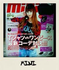 中村アン 公式ブログ/やほー 画像1
