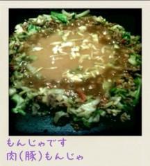 中村アン 公式ブログ/あいらぶ 画像1