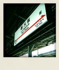 中村アン 公式ブログ/いま 画像3