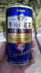 川口瞬 公式ブログ/【缶コーヒー】 画像1