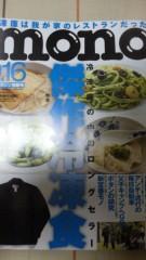 川口瞬 公式ブログ/【お休み】 画像1