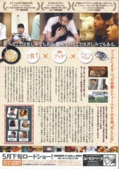 佐久間麻由 公式ブログ/初日、舞台挨拶シマス!!! 画像2
