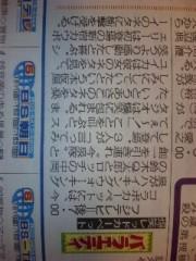 新宿カウボーイ 公式ブログ/レッドカーペット 画像1
