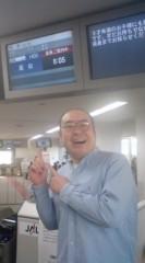 新宿カウボーイ 公式ブログ/四国初上陸! 画像1