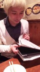 新宿カウボーイ 公式ブログ/新聞紙?! 画像1