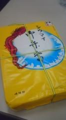 新宿カウボーイ 公式ブログ/シュウマイ弁当 画像1