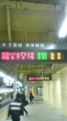 新宿カウボーイ 公式ブログ/8時ちょうどの… 画像1