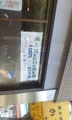 新宿カウボーイ 公式ブログ/それやったら立呑屋ちゃうやん! 画像2