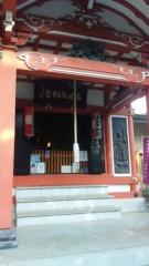 新宿カウボーイ 公式ブログ/出世不動尊 画像2