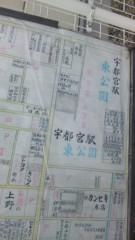 新宿カウボーイ 公式ブログ/宇都宮駅?? 画像1