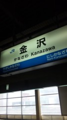 新宿カウボーイ 公式ブログ/金沢 画像1