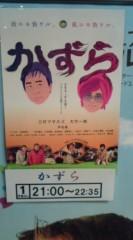 新宿カウボーイ 公式ブログ/かずら 画像1