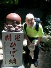 新宿カウボーイ 公式ブログ/高尾山 画像1