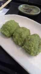 新宿カウボーイ 公式ブログ/牛タン&ずんだもち 画像2