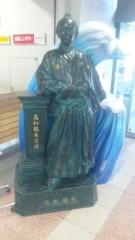新宿カウボーイ 公式ブログ/高知の名産ペロリいただきました! 画像1
