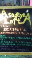 新宿カウボーイ 公式ブログ/三巴大喜利バトルライブ 画像1